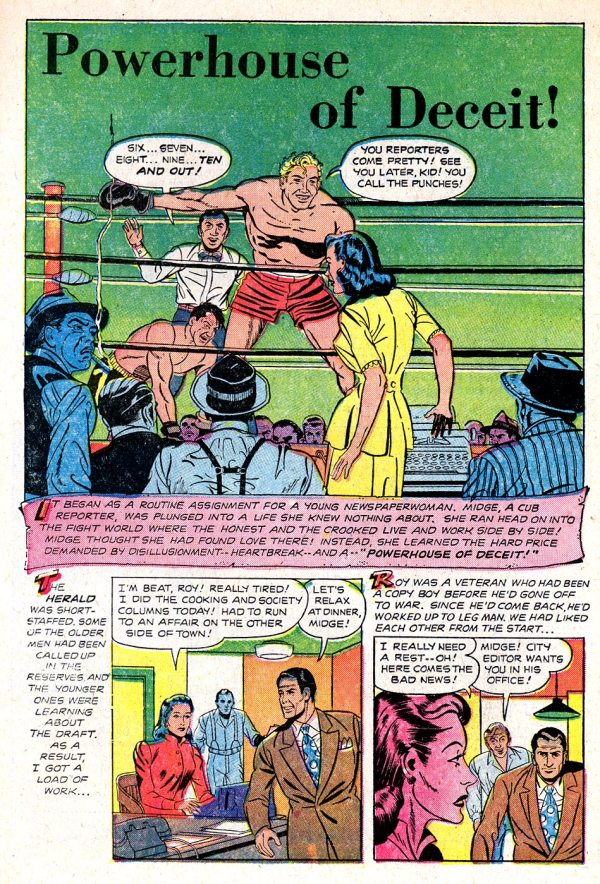 myron-fass_powerhouse-of-deceit_dream-of-love_n9-1958-p16