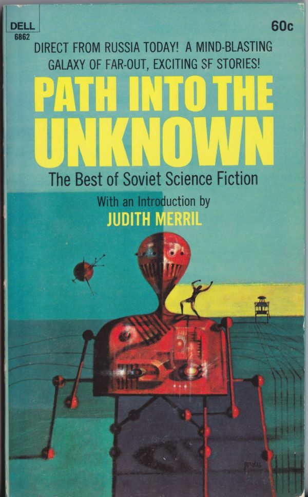 richard-powers_path-into-the-unknown_dell-1968
