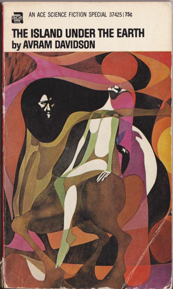 leo-diane-dillon_the-island-under-the-earth_ny-ace-1969