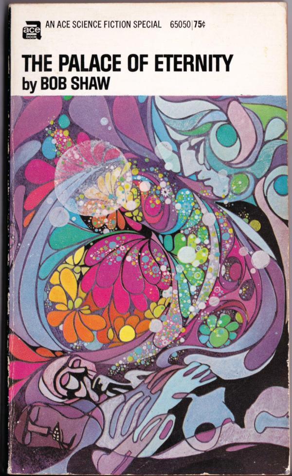 leo-diane-dillon_the-palace-of-eternity_ny-ace-1969