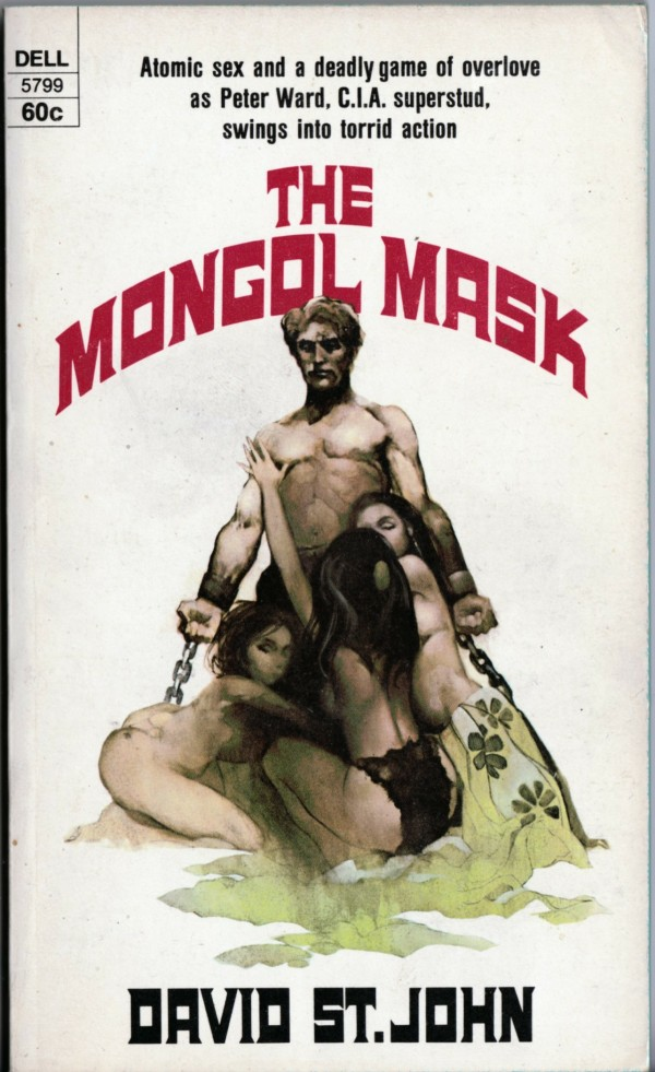 jeffrey-jones_the-mongol-mask_ny-dell-1969